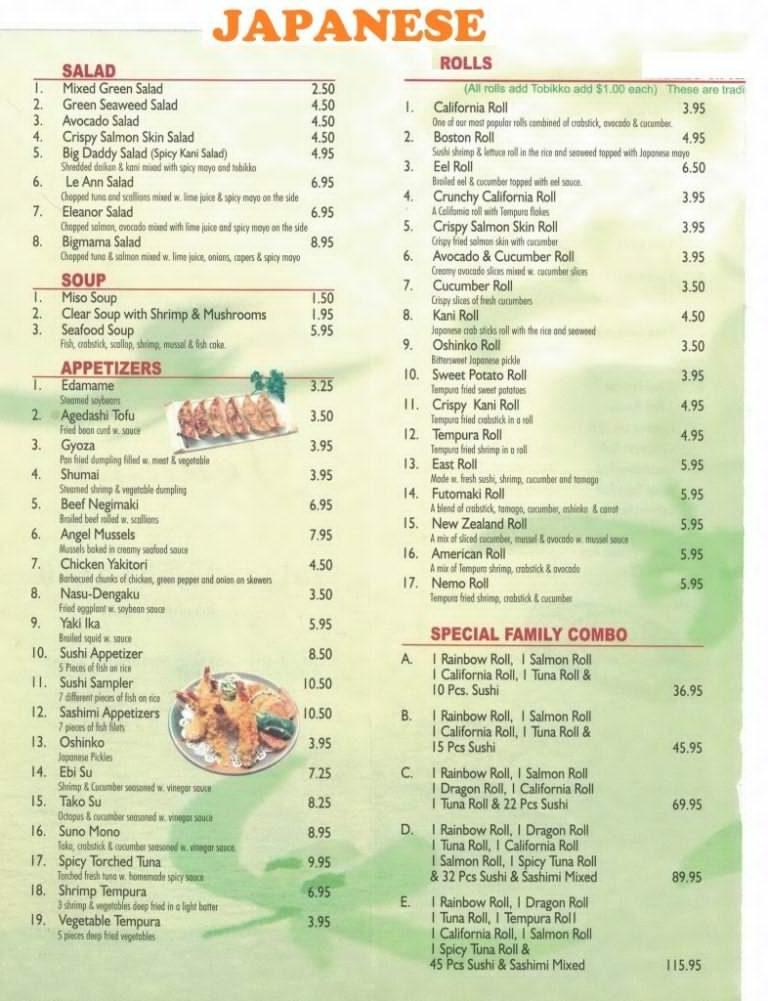 Home hoy yeung japanese and chinese restaurant hammonton for Akina japanese cuisine menu